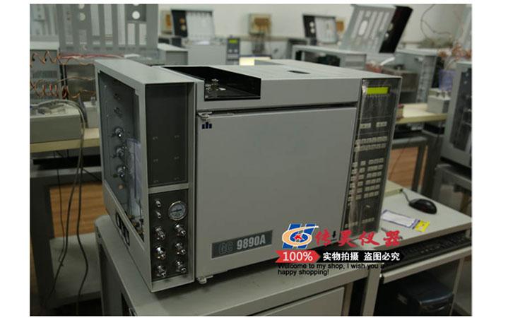 9890 气相色谱仪