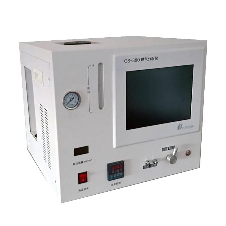 天然气热值分析仪 色谱仪检测气体气化率、密度
